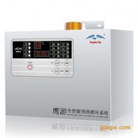 鹰游家用智能热水循环系统 智能热水循环控制器
