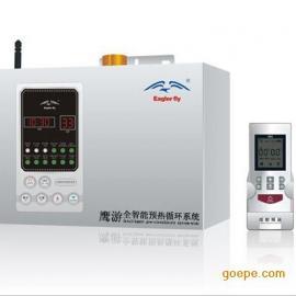 鹰游智能热水速达器 家用智能热水回水器 EY-T81