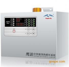 鹰游大功率家用热水循环系统 大户型专用EY-RS65E
