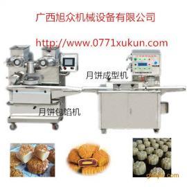 月饼包馅机,柳州月饼机型号,贵阳月饼机包馅印花全套设备