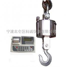 OCS-XS系列无线电子吊秤