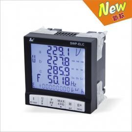 SWP-ELC多功能网络电力仪表(新款)