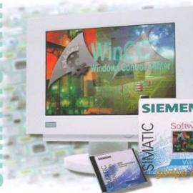 西门子WINCC组态软件代理商报价