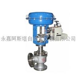 专业生产ZJHJ精小型气动薄膜调节角阀-阿斯塔阀门