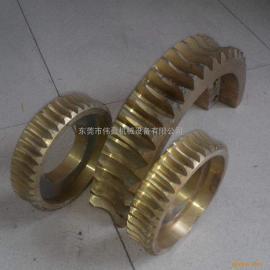 密炼机铜涡轮