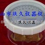 KH89-DYM3空盒气压表,气压计(平原型)