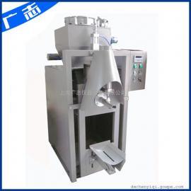 自动型保温砂浆建材包装机厂家