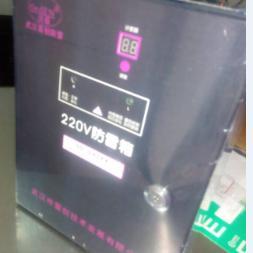 武汉雷创-沃盾防雷箱OD-D40KA+电源220V+雷电计数器+40KA