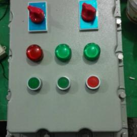 专业生产隔爆防爆控制箱IIB级