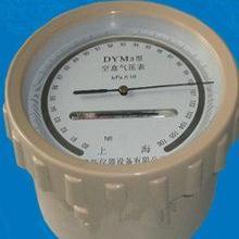 dym3上海空盒气压表