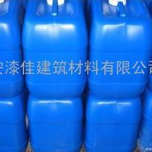 天水磷化液|快速�F系磷化液|二合一磷化液�r格