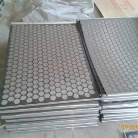 靖边平板式筛网平板式泥浆振动筛网平板式泥浆高频振动筛网厂