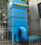 广东布袋除尘器厂家直销