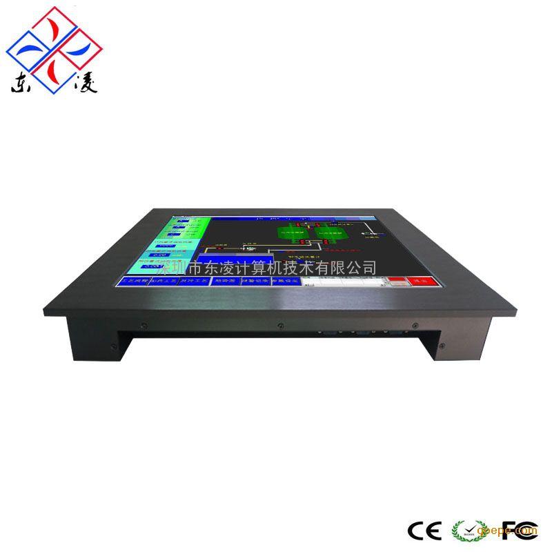 研祥工业平板电脑 CC磁悬浮离心机