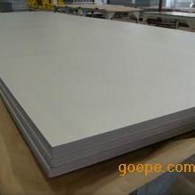 N08926不锈钢板