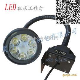 机床工作灯,LED工作灯,环保工作灯