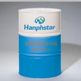 防锈型金属清洗剂 HFS-W101A