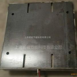 平板硫化机电磁加热磨具器