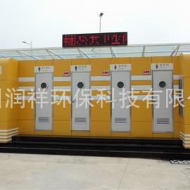 供应深圳世界之窗景区移动厕所 江苏移动厕所厂家定制销售