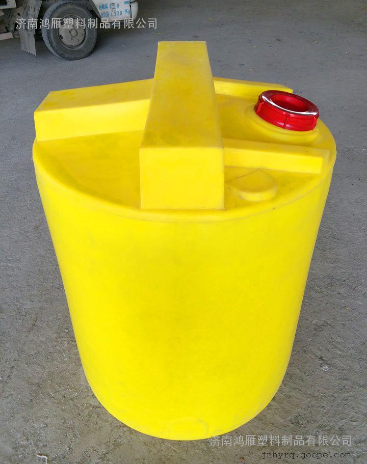 3吨加药箱  PE加药箱 塑料加药箱 山东加药箱厂家 加药箱搅拌器
