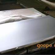 尿素级不锈钢725LN