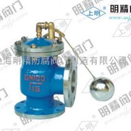 H142X浮球式液压水位控制阀