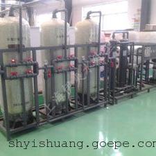 伊爽YS-5000涂装油漆废水处理设备