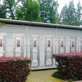 供应杭州西湖景区移动厕所 常州移动厕所厂家 移动厕所销售