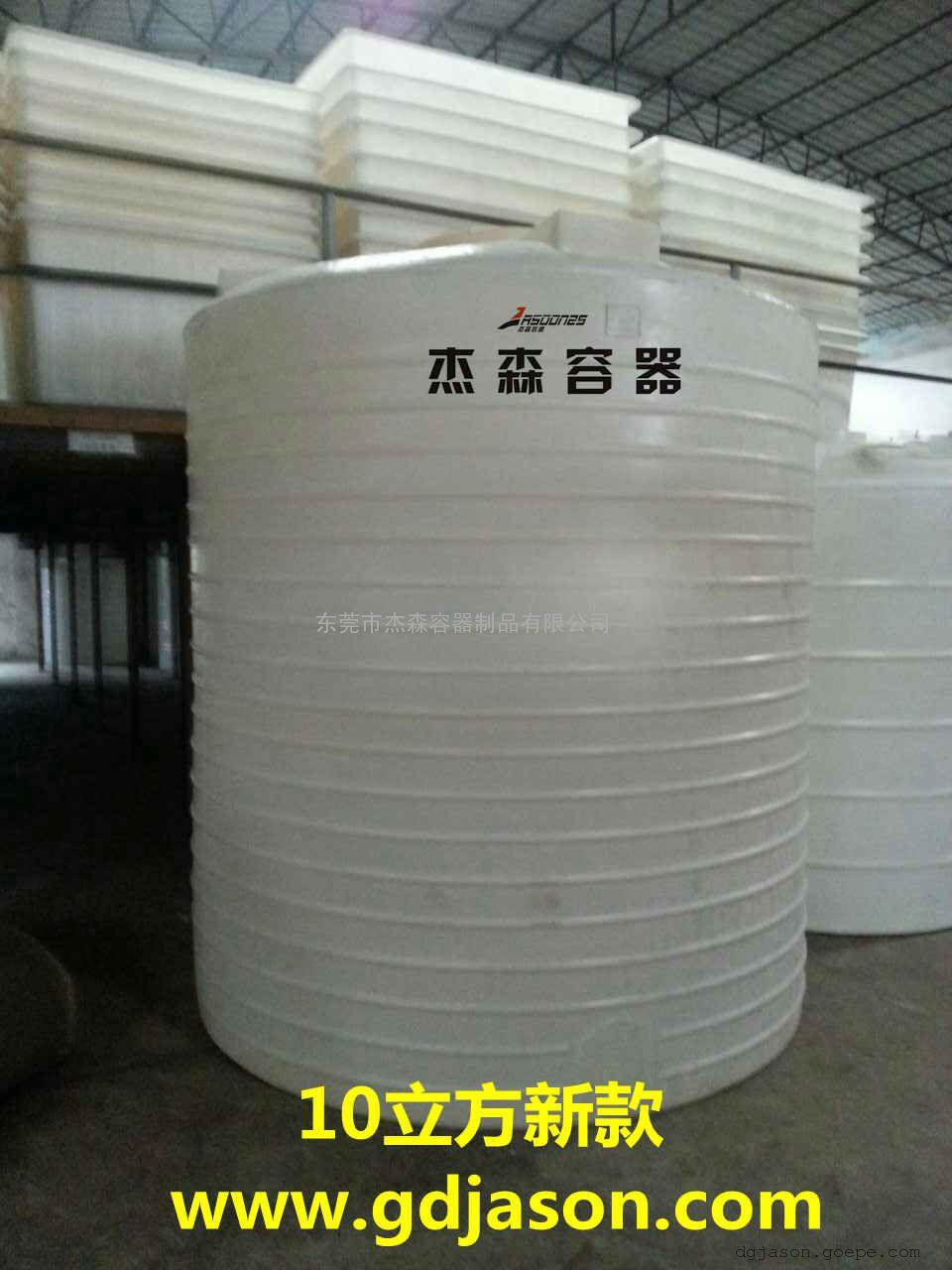 东莞20立方波纹筋耐腐蚀水箱