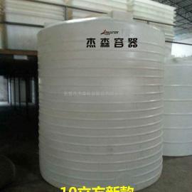 正规储罐涟漪筋耐腐化水箱