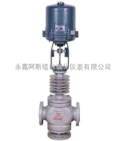 专业生产电子式电动高温调节阀-阿斯塔阀门