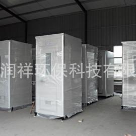 供应印尼 非洲移动厕所 出口国外环保厕所 江苏润祥移动厕所厂家