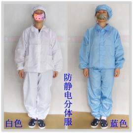 防静电服装厂优惠价直销