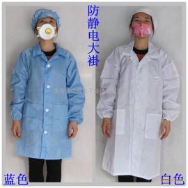 防静电服装,珠海电子厂专用洁净服