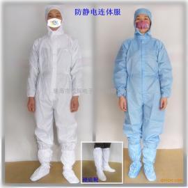 防尘连体服,电子厂防尘连体服