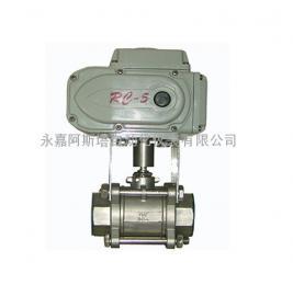 专业生产电动调节球阀-阿斯塔阀门