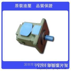 现货供应YUKEN A3H100系列高压变量柱塞泵