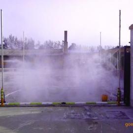 养鸡场车辆全自动感应喷雾消毒通道设备