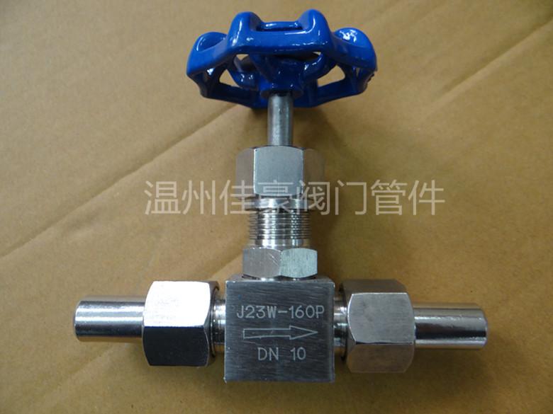 j23w-160p,不锈钢针型阀,不锈钢仪表阀图片