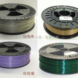 ���莨��德��RepRap打印�C耗材PLA塑料