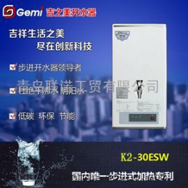 吉之美开水器K2-30ESW 商用全自动电热步进式开水器