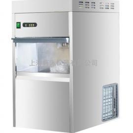 小型颗粒制冰机 颗粒制冰机FMB-20