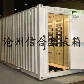 河北集装箱厂家直销svg集装箱/设备集装箱