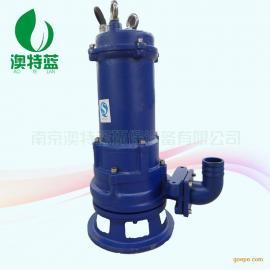 AF��水式�p�g刀泵排污泵