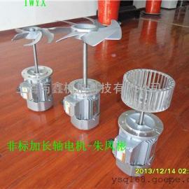 定制非标加长轴电机@耐高温长轴电机¥烤箱专用长轴电机
