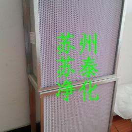 板式高效空气过滤器