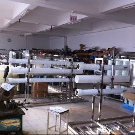 珠海粤茂水业牌1吨2吨3吨海水净化设备