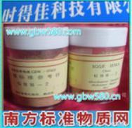 GBW07402(GSS-2)栗钙土,土壤标准参考样
