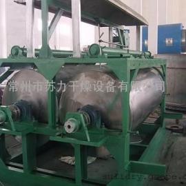 粘稠物料干燥机