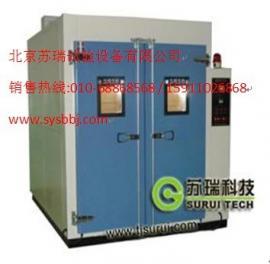 苏瑞高低温测试箱价格-高低温测试箱型号RGD-250北京